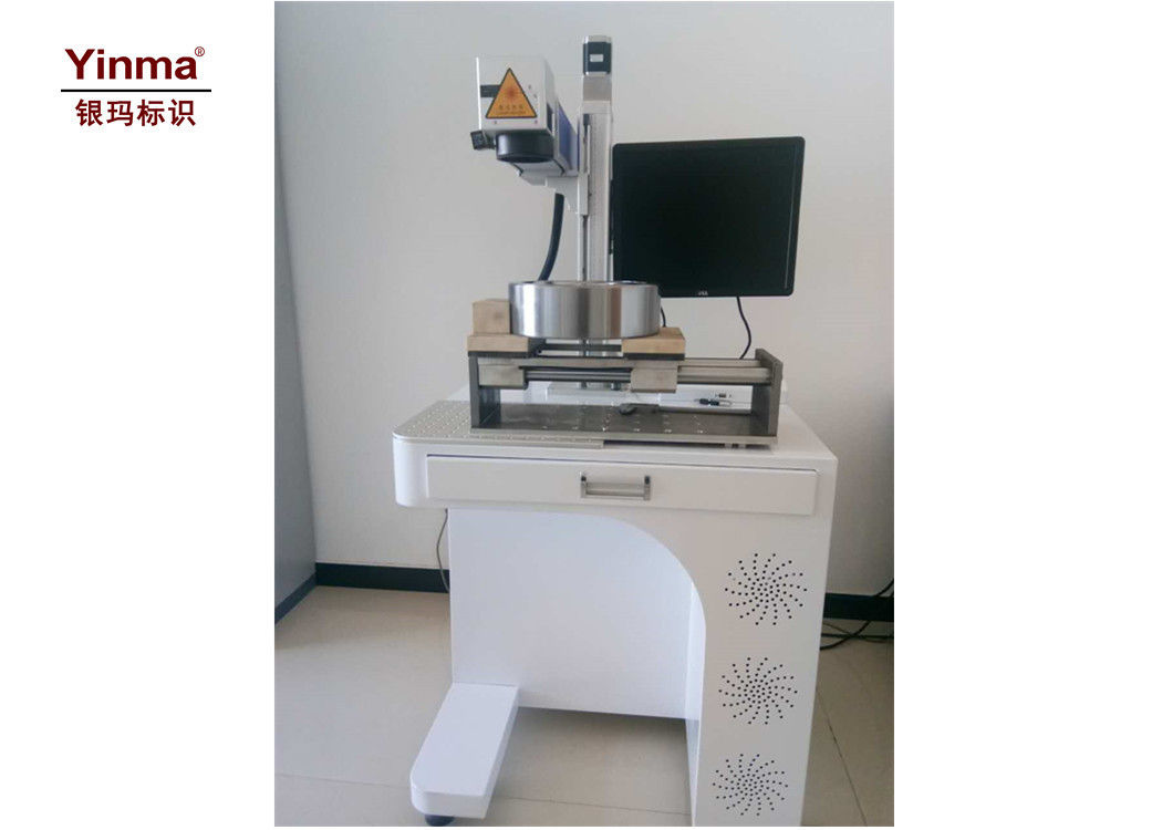 Small Fiber Laser Marking Machine / 50W Desktop Laser Marking Machine